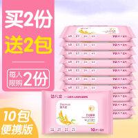 婴儿湿巾纸小包便携迷你随身装宝宝湿纸巾手口批发a243