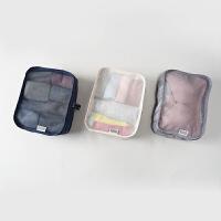 内衣衣物女收纳袋整理袋衣服打包袋旅行整理袋收纳袋套装