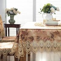 桌布布艺蕾丝台布茶几八仙桌长方形餐桌布圆桌布中式美式新品 浓墨重彩