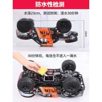 超大号遥控汽车越野车四驱RC攀爬水陆两栖可充电赛车男孩儿童玩具