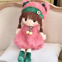 菲儿布娃娃毛绒玩具可爱花仙子公仔儿童玩偶女孩睡觉抱枕萌送女生