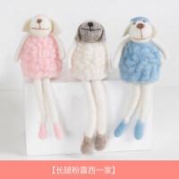 小绵羊摆件可爱儿童房间装饰品创意ins北欧风卧室桌面摆设 一家