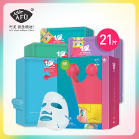 阿芙Molly彩虹盒(补水保湿面膜礼盒)