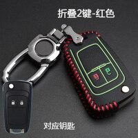 别克英朗GT昂科威2017款威朗君越君威昂克拉gl8钥匙包套遥控真皮 汽车用品