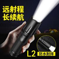 2018 可调焦强光手电筒充电远射户外亮多功能led照明防水家用便携