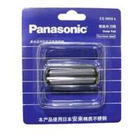 剃须刀刀头配件松下刀网外网罩ES9859适用于 ES4036 RW30 ES4815