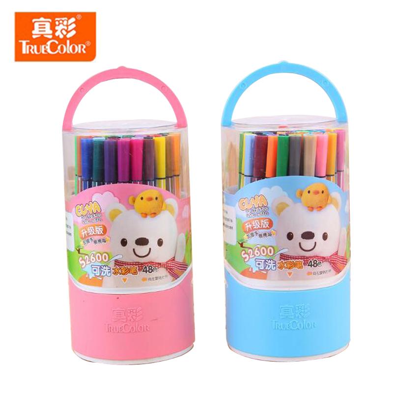 真彩水彩笔套装幼儿园儿童小学生用可水洗24色36色48色绘画笔