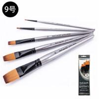 蒙玛特尼龙油画笔套装水粉丙烯水彩画笔排笔扇形笔刷勾线笔多款可选