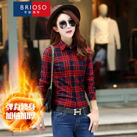 BRIOSO 女士保暖衬衫 高弹加绒保暖修身长袖保暖格子衬衫 针织复合一体绒加厚加大码冬装女衬衣 WE20095