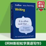 柯林斯轻松学英语写作 英文原版书 Easy Learning Writing 写作指导 英文版进口英语考试类书籍正版现