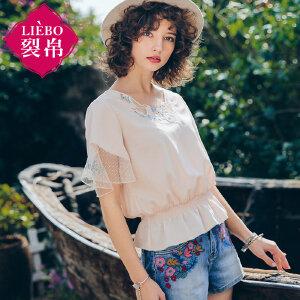 【1件3折】裂帛女装2018夏装新款气质V领刺绣短袖上衣蕾丝拼接雪纺衫女