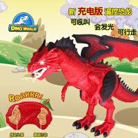 儿童恐龙玩具 电动 行走霸王龙会走路模型仿真动物大号男孩玩具