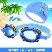 HiSEA 儿童泳镜泳帽套装男童女童螃蟹游泳眼镜防雾防水宝宝卡通盒装