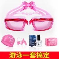 泳镜眼镜潜水镜装备大框男女士高清儿童防雾防水带度数游泳镜套装