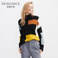 【3折参考价:270元】毛衣外套女韩版迪赛尼斯韩版格子半高领套头针织衫