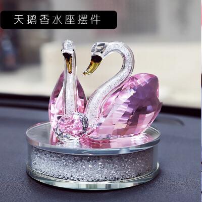 汽车摆件创意水晶天鹅车内饰品香水座式女车载车用香水瓶装饰用品 女性专属汽车内饰