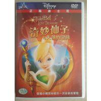 迪士尼系列:奇妙仙子与失落的宝藏 中英双语 1DVD D9高清 动画片 卡通版 视频光盘