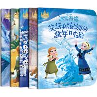 冰雪奇缘书全套5册 迪士尼暖暖绘本屋艾莎爱莎公主故事书 3-5-6-7周岁幼儿儿童绘本幼儿园中小班宝宝睡前故事读物女孩