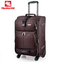 汉客(HANKE)海关锁拉杆箱24寸男女密码锁旅行箱行李箱子