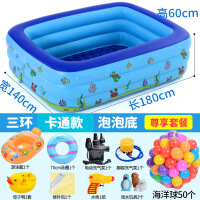 儿童游泳池婴儿充气加厚家用小孩超大号水上乐园宝宝家庭水池