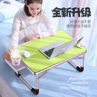 笔记本电脑桌做床上用书桌折叠桌小桌子懒人桌学生宿舍学习桌o6i