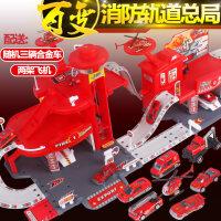 儿童轨道车玩具 停车场 立体多层赛道4-5-6岁男孩小汽车双人套装 官方标配