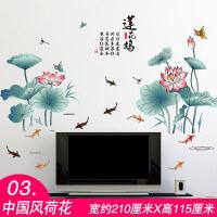 元的新年室内装饰品中国风字画自粘墙贴纸卧室客厅电视背景墙贴画 特大