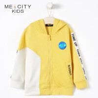【全场2件2.5折,到手价:77.3】米喜迪mecity童装2019春新款男童不对称撞色拼接针织外套