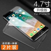 苹果7plus钢化膜iPhone6/6s手机贴膜xr/x/xsmax/7/8/plus/5s/se抗
