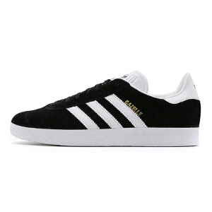 Adidas阿迪达斯 男鞋女鞋  三叶草经典鞋休闲鞋板鞋 BB5476