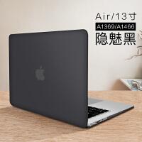 macbookair苹果保护壳pro笔记本13寸13.3电脑15配件外壳mac全套12 Air 13寸【隐魅黑】