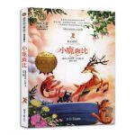 国际大奖儿童文学-小鹿斑比CS3-137