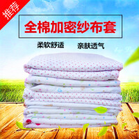 全棉纱布套被子内胆套棉胎被套纯棉包棉花被芯棉絮垫被褥子套定制