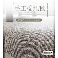 卧室床边床前地毯地垫满铺房间客厅棉麻布可机洗榻榻米茶几脚垫子
