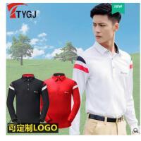 户外高尔夫男长袖 服装 男装 POLO衫男士T恤 透气运动球服