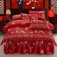 床裙床罩四件套床上用品1.5米1.8米2米床群床套4件套秋冬套件婚庆