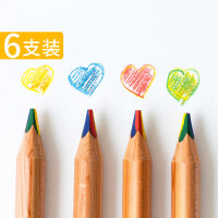 马可四色彩色铅笔儿童小学生彩虹铅笔手账DIY日记美术绘画涂鸦彩铅一笔多色韩国创意文具画笔彩笔