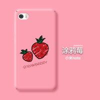 小米note手机壳3全包9SE保护套5.7硬磨砂4个性创意顶配女神版可爱女