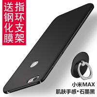 小米max2手机壳小米mix2保护套3顶配版硬壳max男