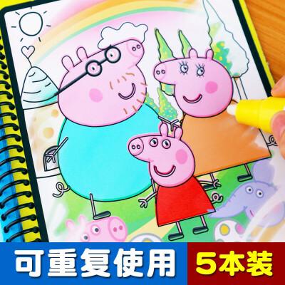 儿童画画书涂色本宝宝画画本反复涂鸦幼儿填色本神奇水画册水画本