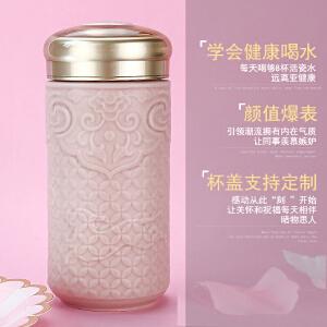 新品唐乾乾唐轩活瓷杯小前程似锦随身杯单层陶瓷水杯子狗年春节礼