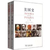 美国史(上下册) 畅销书籍 正版 历史