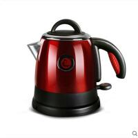 电热水壶0.8L容量小型烧水壶不锈钢旅游便携