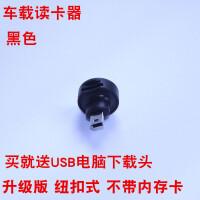 汽�音�U�P�D接�^��dMP3�D�Q器 MiniUSB�B接�T型接口OTG���� 通用款黑色 E54 其他