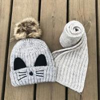 韩版儿童帽子秋冬男女宝宝加绒毛线帽围巾两件套中大童保暖套头帽 灰色 加绒帽子围巾 均码