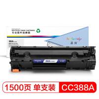 盈佳 YJ-CC388A 黑色 硒鼓 适用惠普88A M1136 P1007 P1108 P1106 P1008 m1