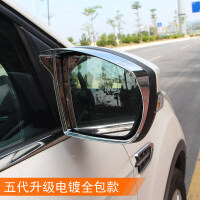 于13-18款福特新翼虎后视镜雨眉倒车反光镜晴雨挡遮雨眉改装 汽车用品