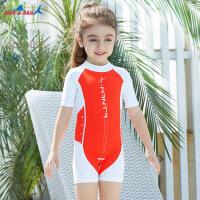 儿童泳衣连体男女童游泳衣短袖防晒中小童泳装潜水服