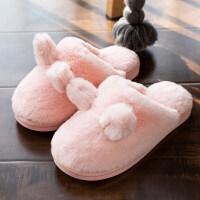 儿童拖鞋冬季女童室内宝宝棉拖鞋可爱小兔毛绒男孩子亲子毛毛脱鞋