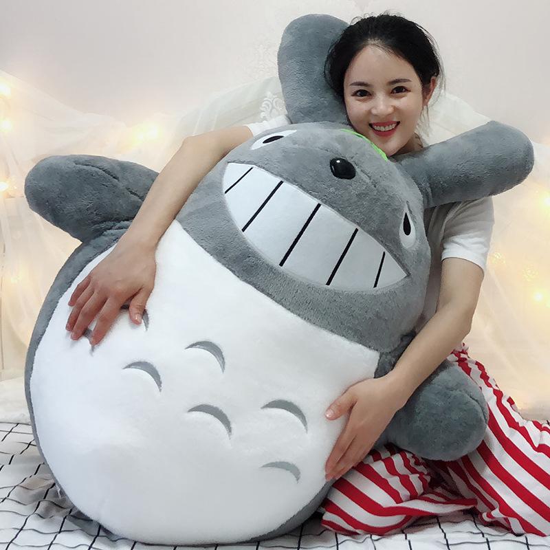 可爱毛绒玩具龙猫公仔大布娃娃睡觉抱枕玩偶女孩懒人韩国超萌搞怪